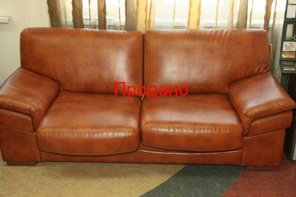 Распродажа диванов и кресел